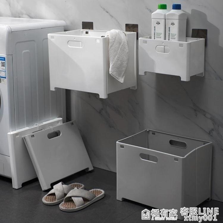 可折疊臟衣籃掛墻浴室臟衣服收納筐衛生間放衣服神器壁掛洗衣籃SUPER SALE樂天雙12購物節