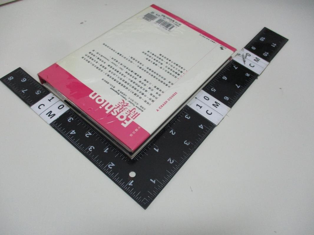 【書寶二手書T8/藝術_AT4】時裝 Fashion_安德魯.塔