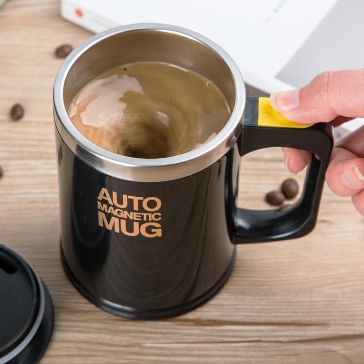 [快速出貨]攪拌杯全自動攪拌杯懶人水杯用手沖磁力杯子便攜USB充電動磁化咖啡杯凱斯盾數位3C 交換禮物 送禮