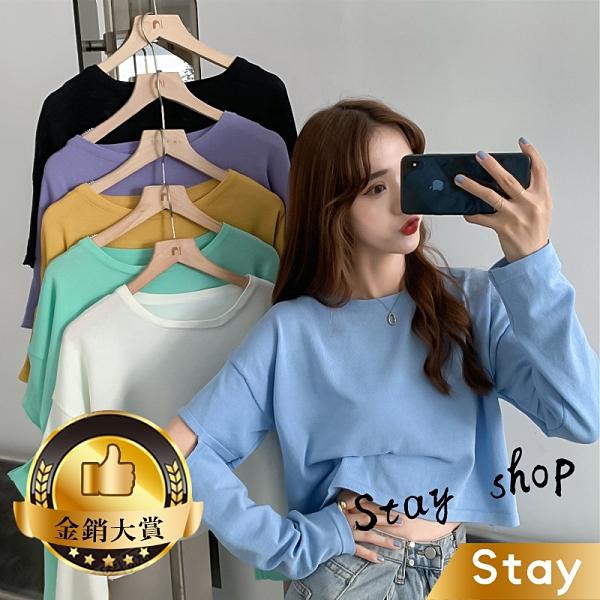 【Stay】韓版寬鬆設計感短版針織長袖上衣 長袖t恤 女裝 寬鬆上衣 顯瘦上衣 素T【W168】