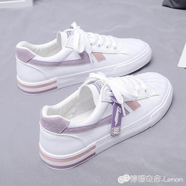 帆布鞋 貝殼小白鞋新款夏季帆布鞋女ulzzang百搭休閒運動板鞋女ins潮