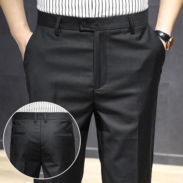 西褲男商務正裝寬鬆直筒夏季薄款垂感潮流顯高工作休閒秋季褲子男