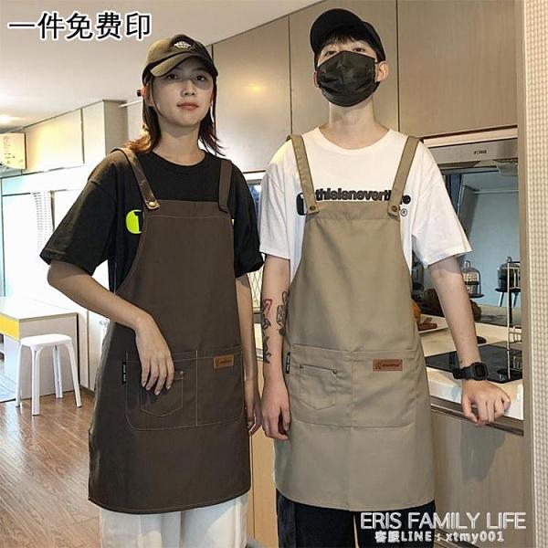 ins風帆布背帶圍裙廚房家用純色男女服務員工作圍裙定制logo印字 艾瑞斯
