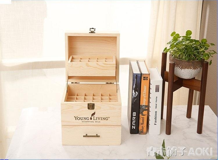 鬆木實木精油盒子時尚天然木質收納盒收納精油儲存盒