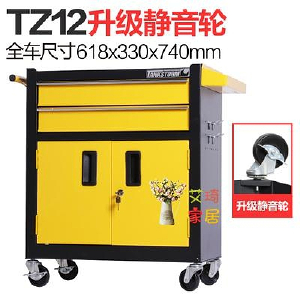 維修工具車 工具手推車多功能汽修工具車維修工具櫃行動工具箱T