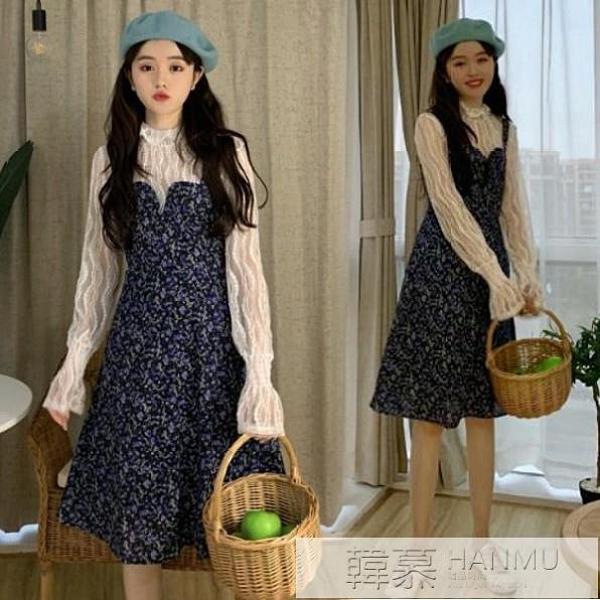 2020女神范衣服輕熟氣質女春秋仙氣甜美內搭蕾絲衫碎花吊帶洋裝 女神購物節