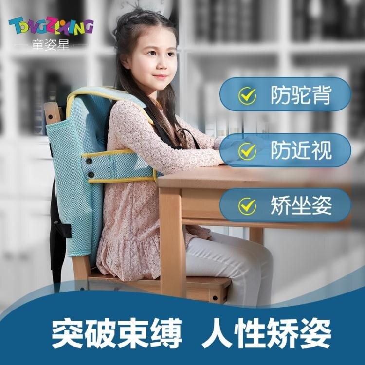 糾正器視力糾正寫字姿勢儀架學生用防架保護器