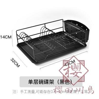 廚房碗碟架瀝水架餐具收納盒碗碟盤子置物架臺面【櫻桃川島】