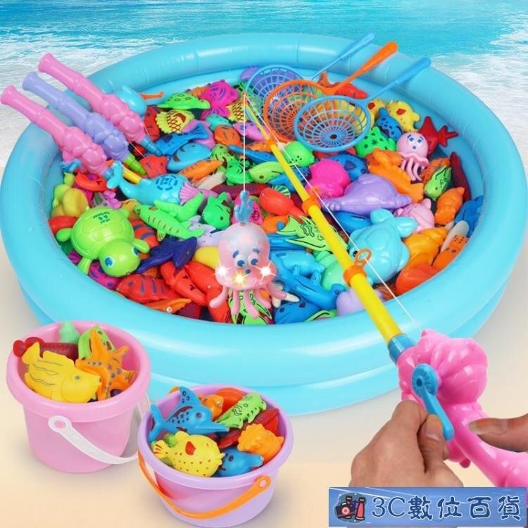 釣魚玩具兒童男孩小孩女孩寶寶釣魚池竿磁性魚套裝3一至二歲半1-2 凯斯盾數位3C 交換禮物 送禮