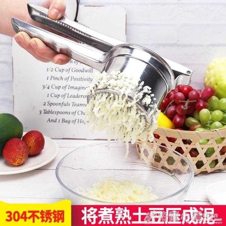 菜餡擠水器擰干 蔬菜304不銹鋼石榴榨汁機神器手壓家用壓汁手動 萬聖節鉅惠
