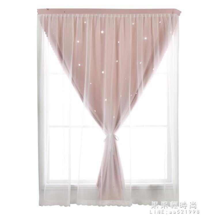 窗簾 窗簾網紅款免打孔安裝魔術貼黏貼式遮陽臥室飄窗出租屋簡易遮光布 NMS