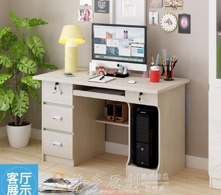 電腦桌 電腦桌台式家用書桌寫字台簡約現代經濟型1.2米1.4米帶抽屜辦公桌全館促銷限時折扣