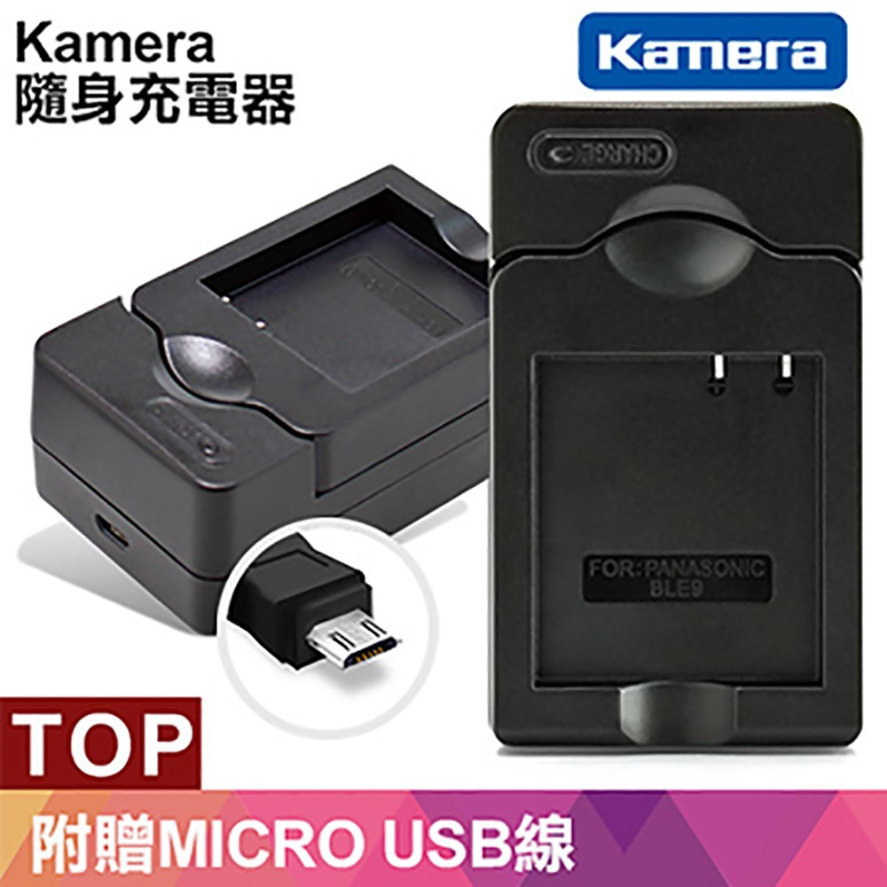 kamera 佳美能 for dmw-bce10/vw-vbj10/s008e智慧型充電器(行動電源
