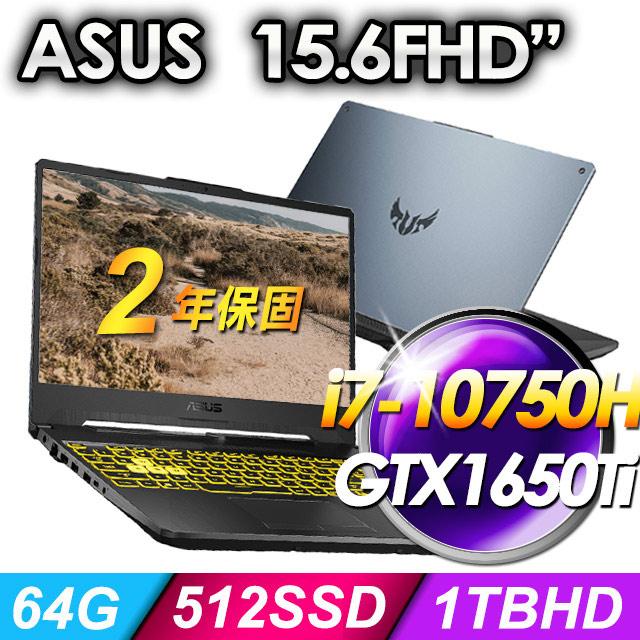 ASUS FX506LI 15吋繪圖設計筆電(i7-10750H/GTX1650Ti/64G/512SSD+1TB/W10/TUF Gaming/2.3kg/特仕)