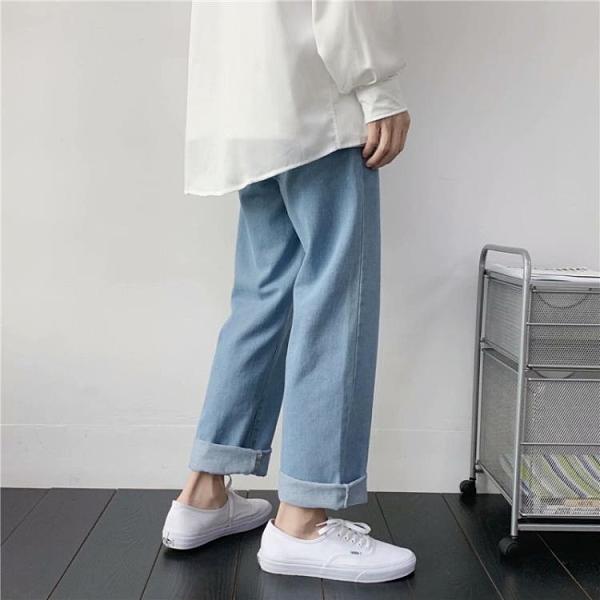 牛仔寬褲男 直筒牛仔褲男韓版潮流青少年夏季休閒薄款九分寬鬆學生闊腿長褲子