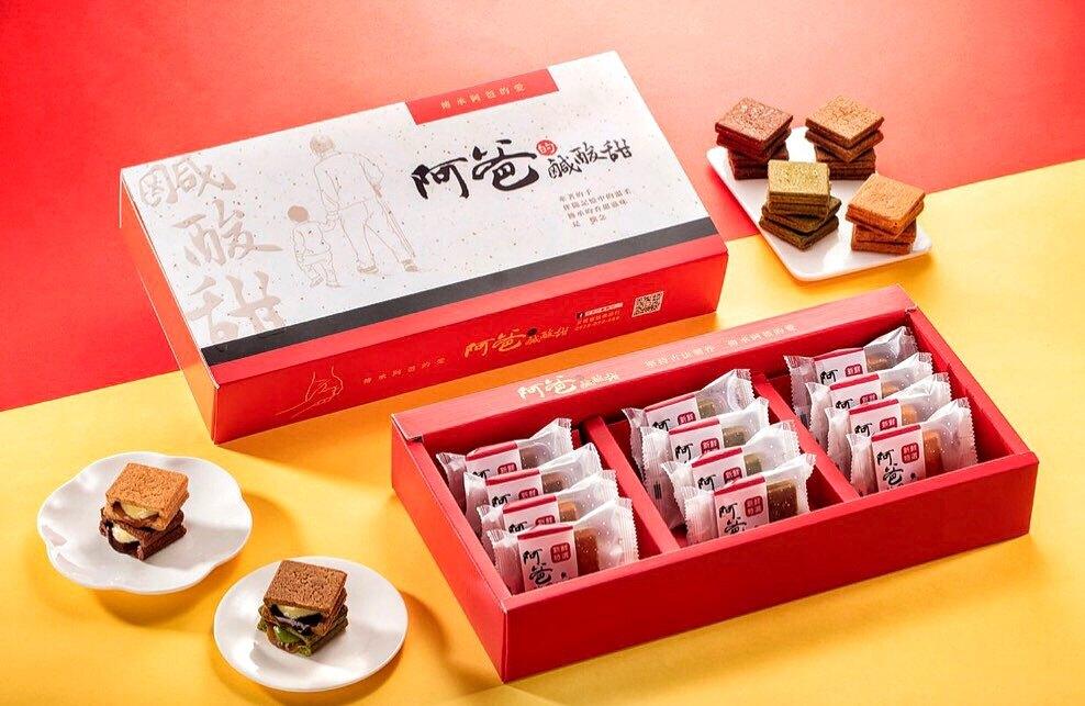 日式焦糖奶油夾心餅-(咖啡風味)