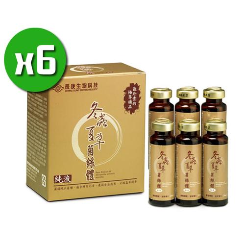 長庚生技 冬蟲夏草純液x6盒_隨身裝(6瓶/盒)