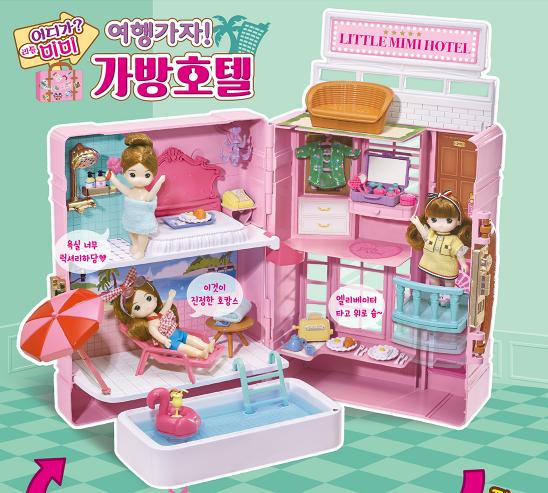 【崑山玩具X日韓精品】MIMI WORLD 迷你MIMI粉紅提箱旅館