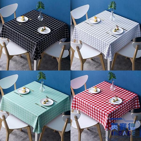 餐桌布防水防油防燙免洗PVC桌布桌墊布藝【英賽德3C數碼館】