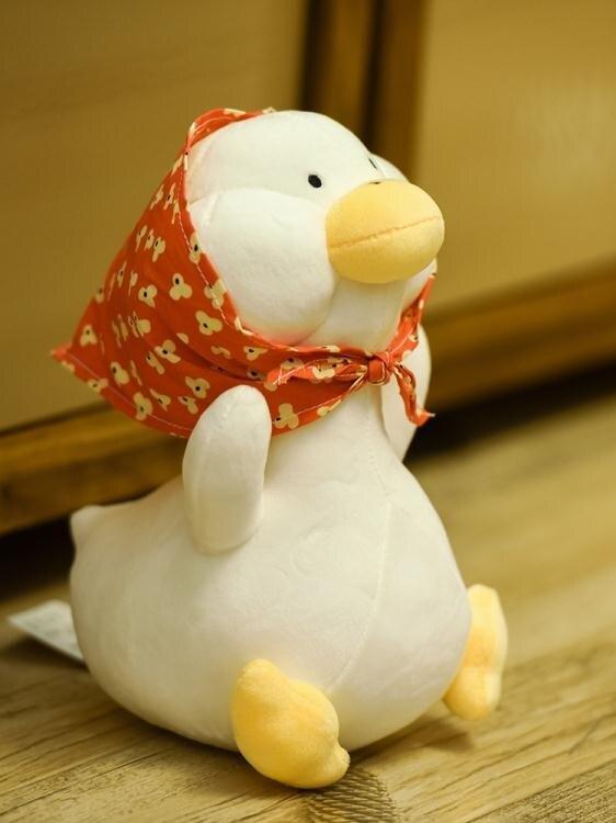 玩偶可愛小鴨子兒童玩偶毛絨玩具安撫布娃娃柯爾鴨公仔中秋女生日禮物LX