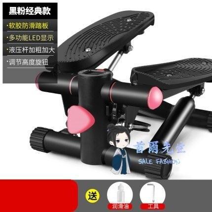 踏步機 原地踏步機家用機運動器材小型神器腳踩健身器踩踏登山機