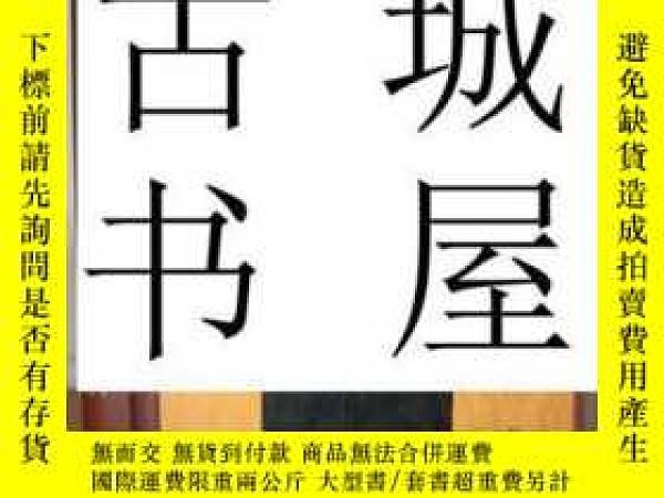 二手書博民逛書店稀缺,《罕見中國,中國人特色 》大量黑白插圖,1900年出版Y203104 如圖 如圖 出