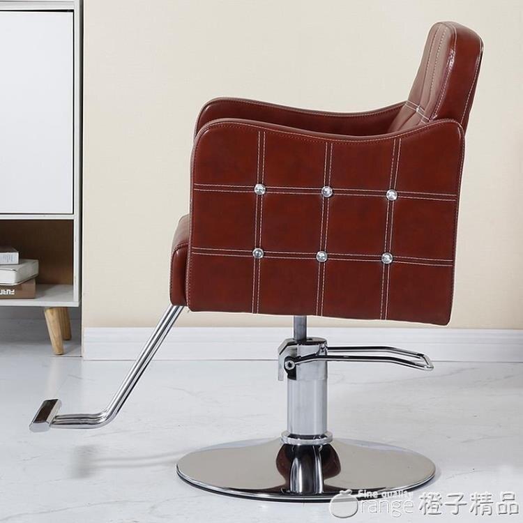 理發店美發店椅子發廊專用理發椅美發椅升降旋轉理容椅剪發椅