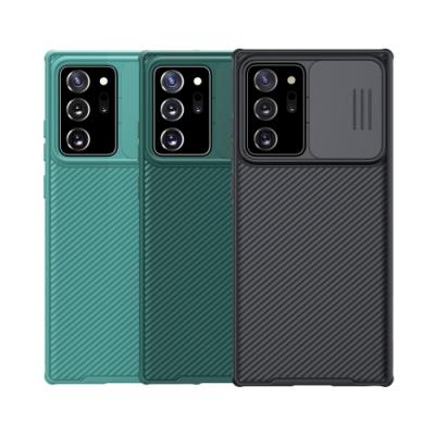 NILLKIN SAMSUNG Galaxy Note 20 Ultra 黑鏡 Pro 保護殼