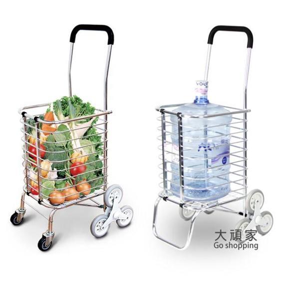 購物車 寶麗雅爬樓購物車鋁合金買菜車 小拉車便攜折疊拉車超市 購物車T