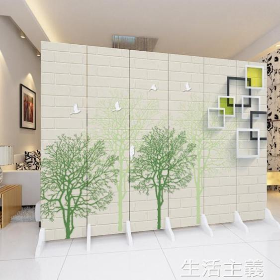 屏風 歐式屏風隔斷牆簡約現代中式公司辦公室客廳摺疊行動摺屏雙面裝飾