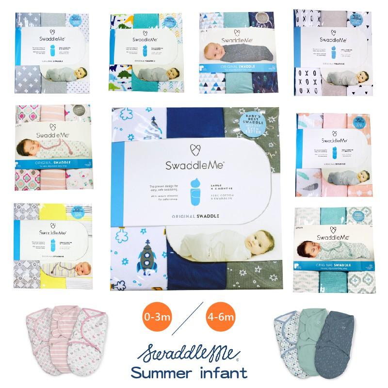 Summer infant 三入包巾(3m) 美國代購 綠寶貝
