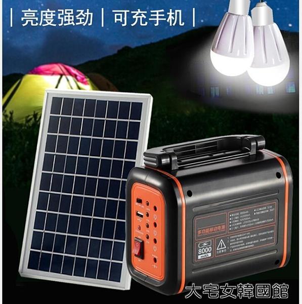 家用太陽能電池板發電小型繫統照明燈別墅家庭光伏發電設備機 快速
