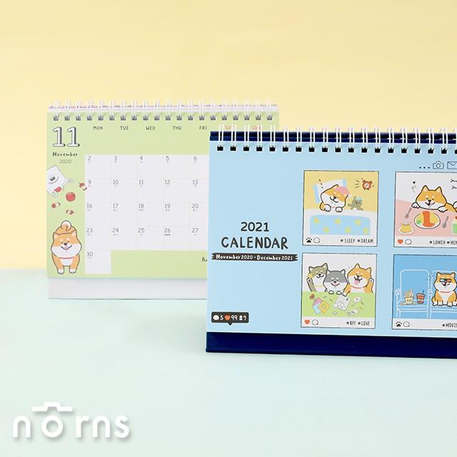柴犬2021年線圈紙桌曆- Norns 行事曆 月曆 年曆 行事曆 動物 柴柴