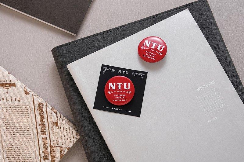 臺灣大學胸章 NTU BADGE 2020 F/W —經典學院風-可樂紅