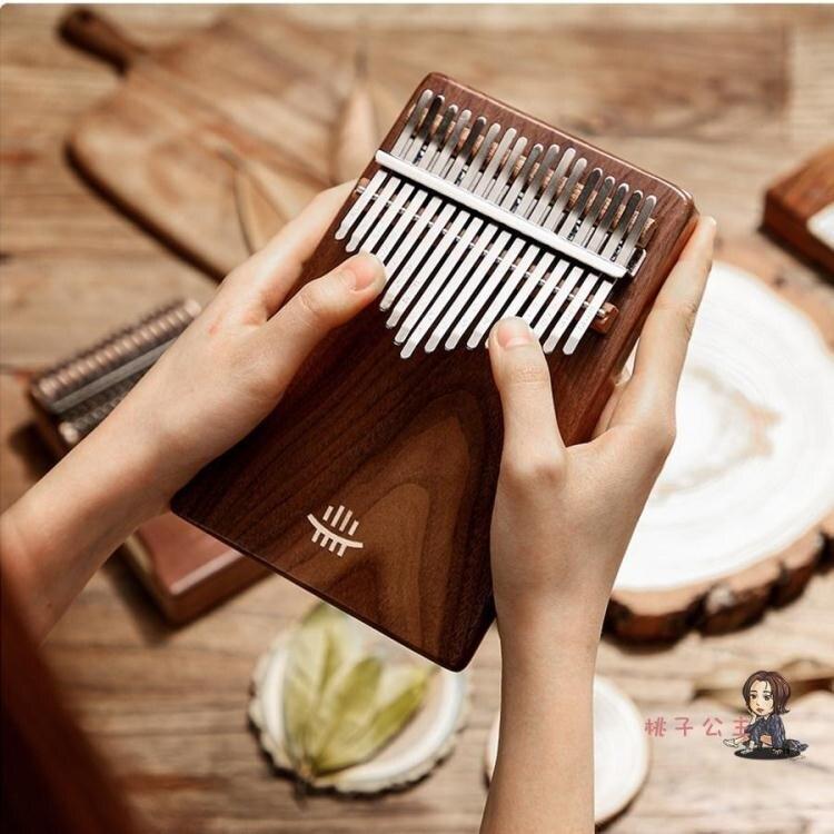 拇指琴 2020新款魯儒卡林巴琴21音17音初學者KALIMBA便攜式手指琴