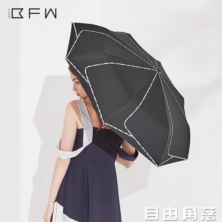 【快速出貨】BFW 晴雨兩用女生遮陽傘防曬防紫外線小清新雨傘三折便攜全自動傘 七色堇 新年春節送禮