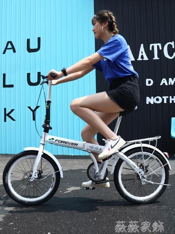 【快速出貨】自行車永久可折疊式小型變速自行車超輕便攜單車上班20寸16成年大人男女凱斯盾數位3C 交換禮物 送禮