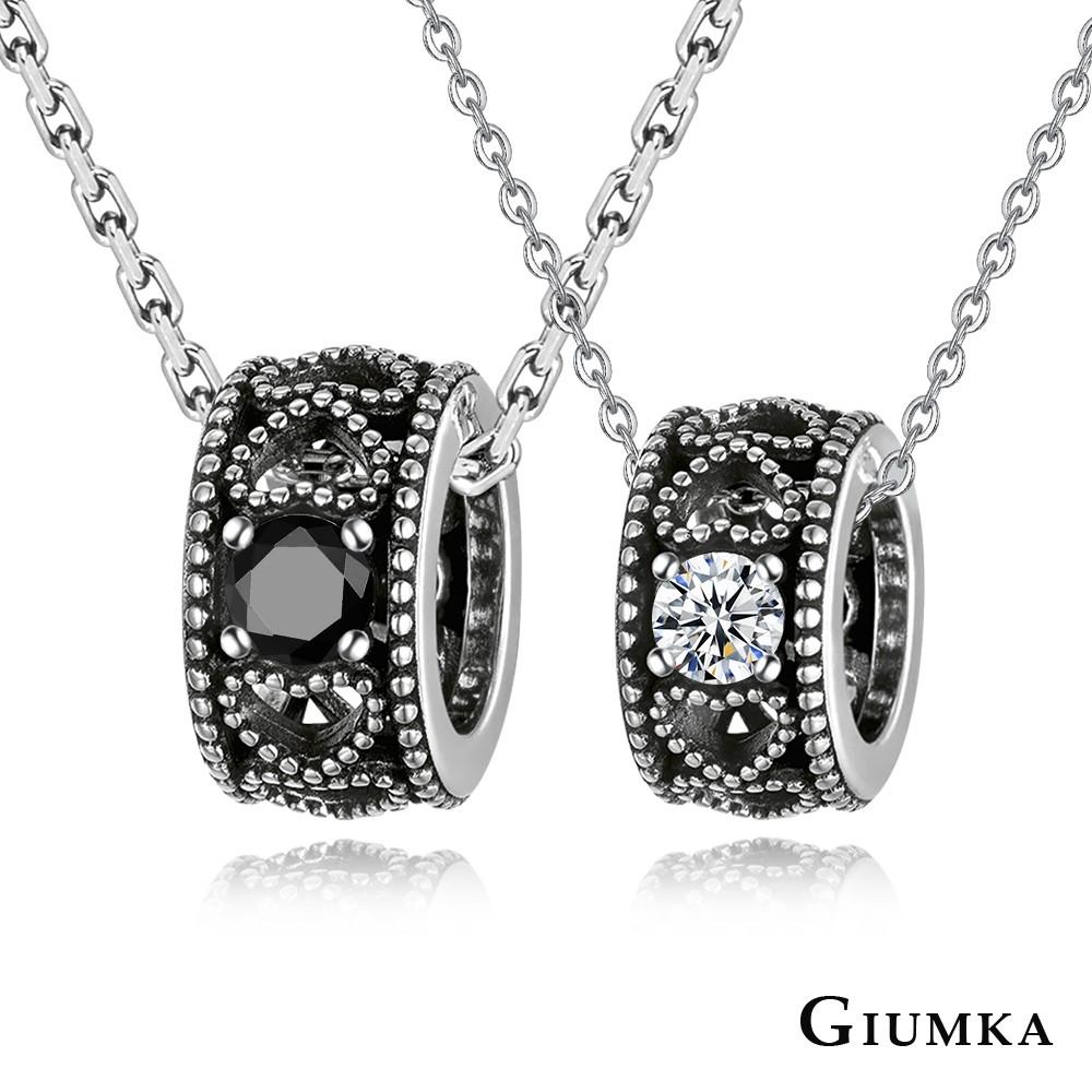 GIUMKA情侶項鍊925純銀短項鍊銀項鍊刻字項鏈 永恆之愛聖誕跨年生日情人禮物 單個價格MNS07072
