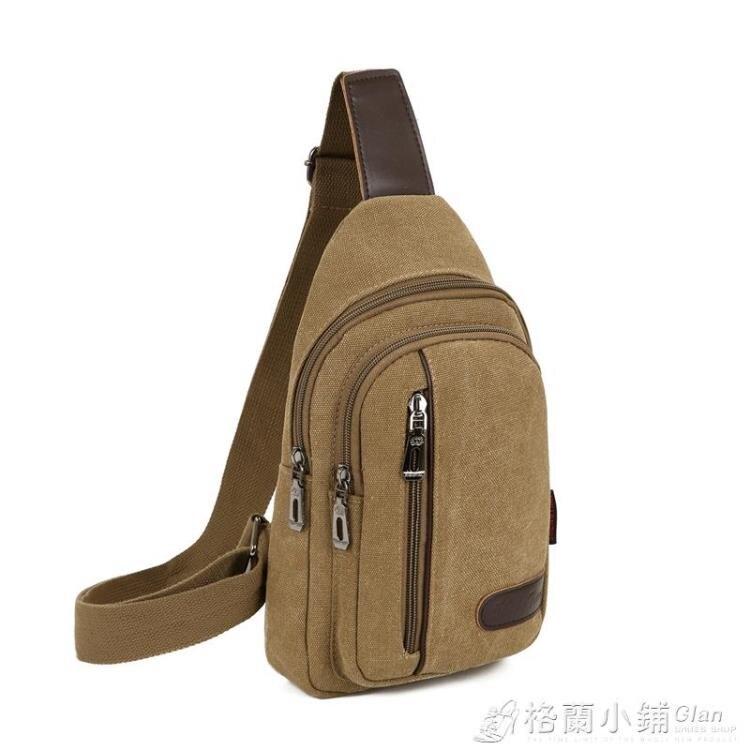 包包新款男士胸包帆布包斜背包男包側背包韓版小背包休閒腰包 萬聖節鉅惠