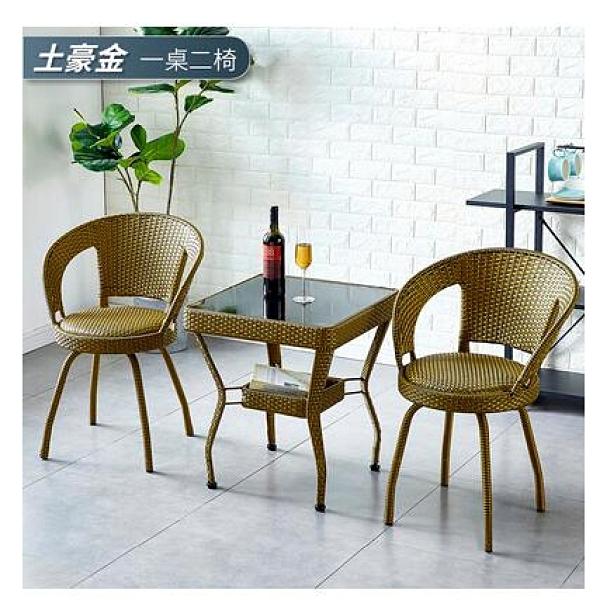 休閒椅 陽台小桌椅藤椅三件套戶外單人靠背椅子家用簡約室外休閒茶幾組合 城市科技DF