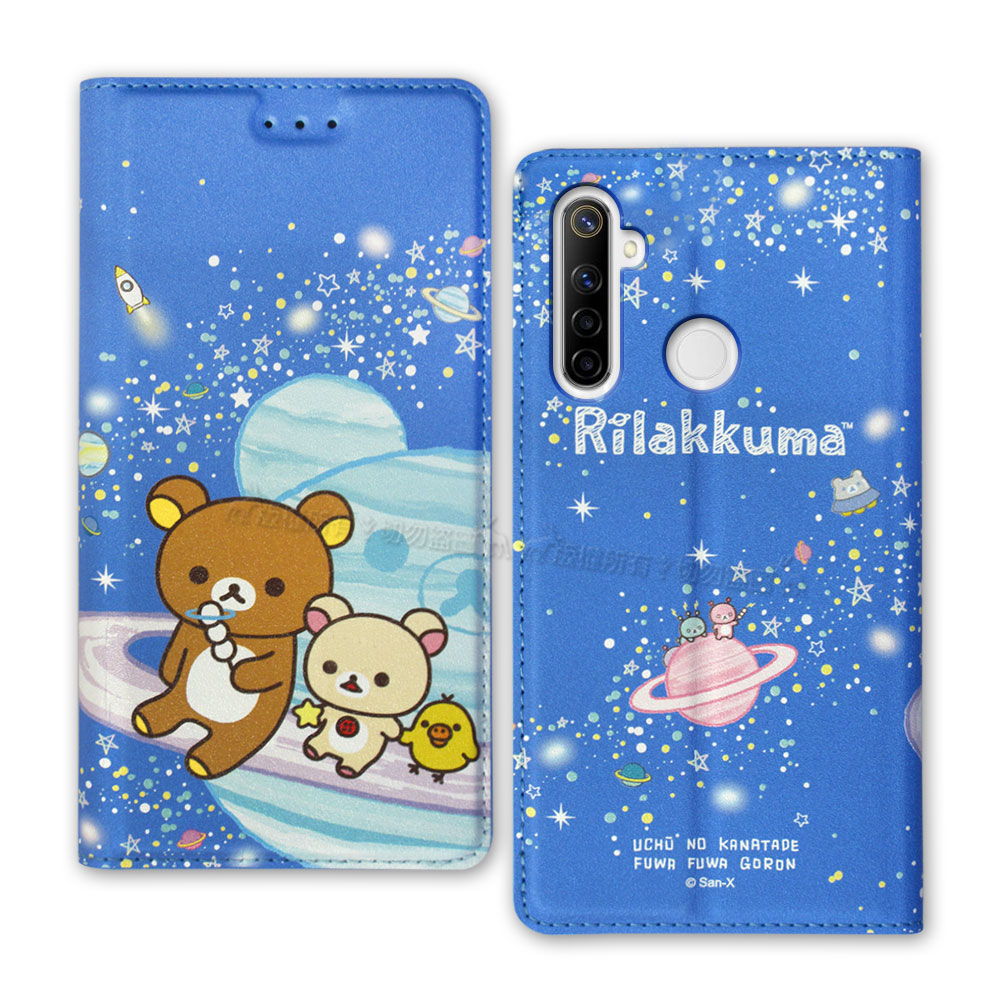 日本授權正版 拉拉熊 realme 5/C3/6i 共用 金沙彩繪磁力皮套(星空藍)