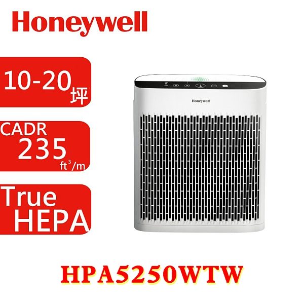 【Honeywell】10-20坪 InSightTM 空氣清淨機 HPA5250WTW