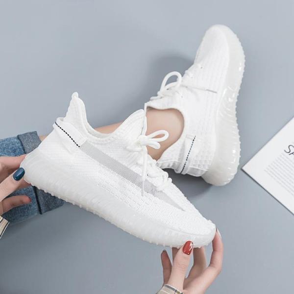 99免運 椰子鞋女350滿天星變色女鞋2021新款正品官網百搭運動跑步小白鞋 【寶貝計畫】