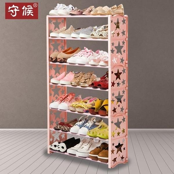 鞋架鞋櫃簡易防塵鞋架多層鞋櫃簡約現代家用經濟型鞋架子宿舍拖鞋架小鞋櫃YYJ 母親節禮物