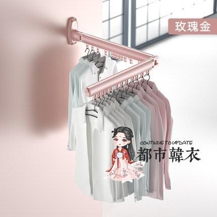 壁掛晾衣架 涼衣架家用陽台折疊壁掛式晾衣架伸縮晾衣桿神器