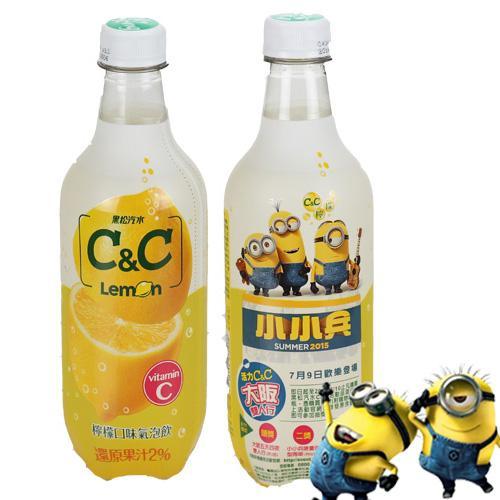 黑松汽水 C&C氣泡飲 500ml*4【愛買】