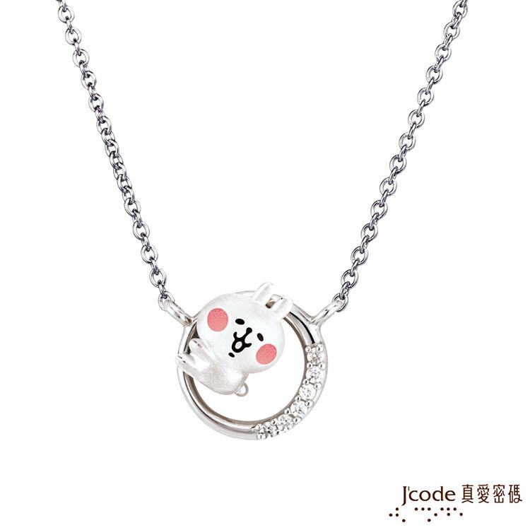 j'code真愛密碼銀飾 卡娜赫拉的小動物-抱抱粉紅兔兔純銀墜子 送項鍊