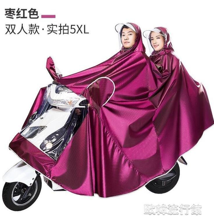雙人雨衣 電瓶電動摩托車雨衣電車時尚女款雙人防水專用加大加厚男全身雨披SUPER 全館特惠9折