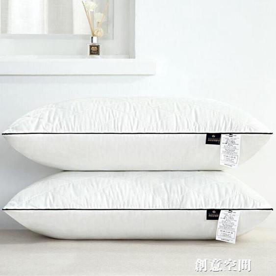 一只裝】枕頭枕芯酒店單人雙人學生宿舍護頸椎整頭家用一對拍兩件