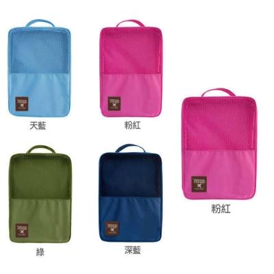 TA1604PK粉紅 旅行/出國/戲水收納鞋盒/鞋袋整理包/3鞋位